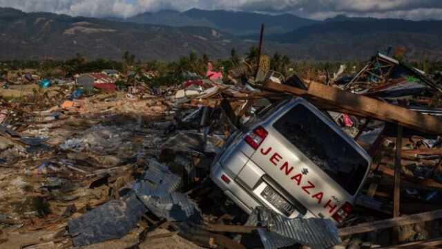 Tsunami 20 Meter di Jawa