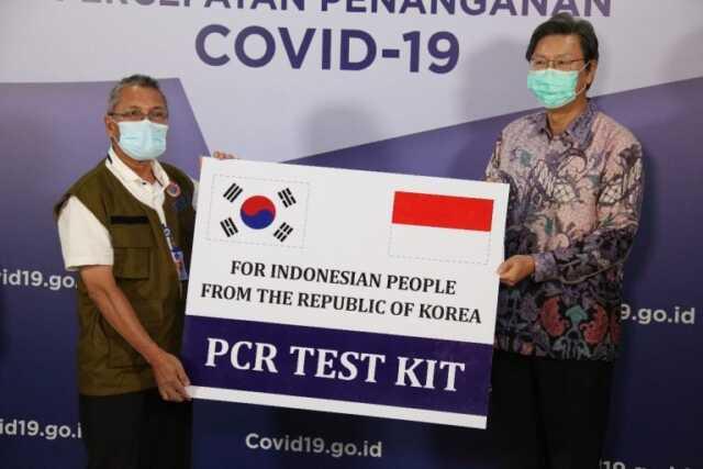 PCR Sumbangan Korsel