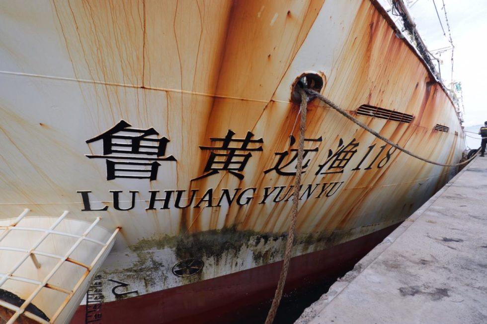 Kapal Ikan China