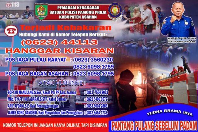 Damkar Kabupaten Asahan