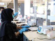 Masa Berlaku PCR Antigen GeNose