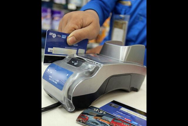 Kartu ATM Lama Diblokir