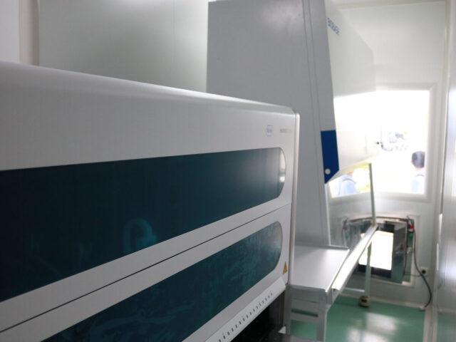 Mesin PCR RSUD Srengat