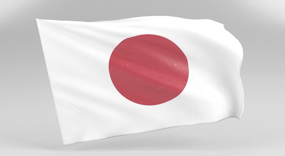 Warga Jepang Tinggalkan Indonesia