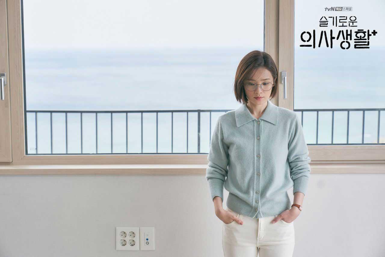 Chae Song hwa Drakor