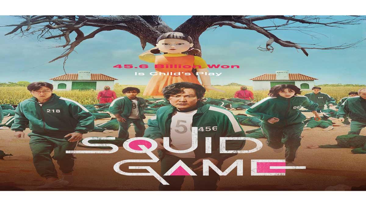 Squid-Game